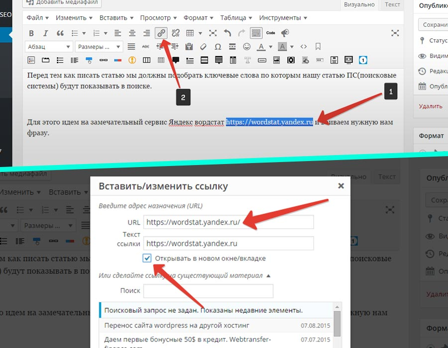 Как сделать чтобы по ссылке открывался нужный браузер 818