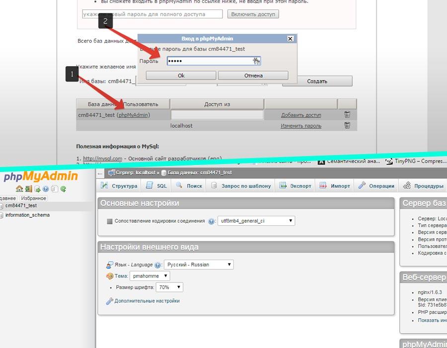 Делаем сайт выбираем хостинг php jquery как закинуть плагины на сервер кс 1.6 на хостинге