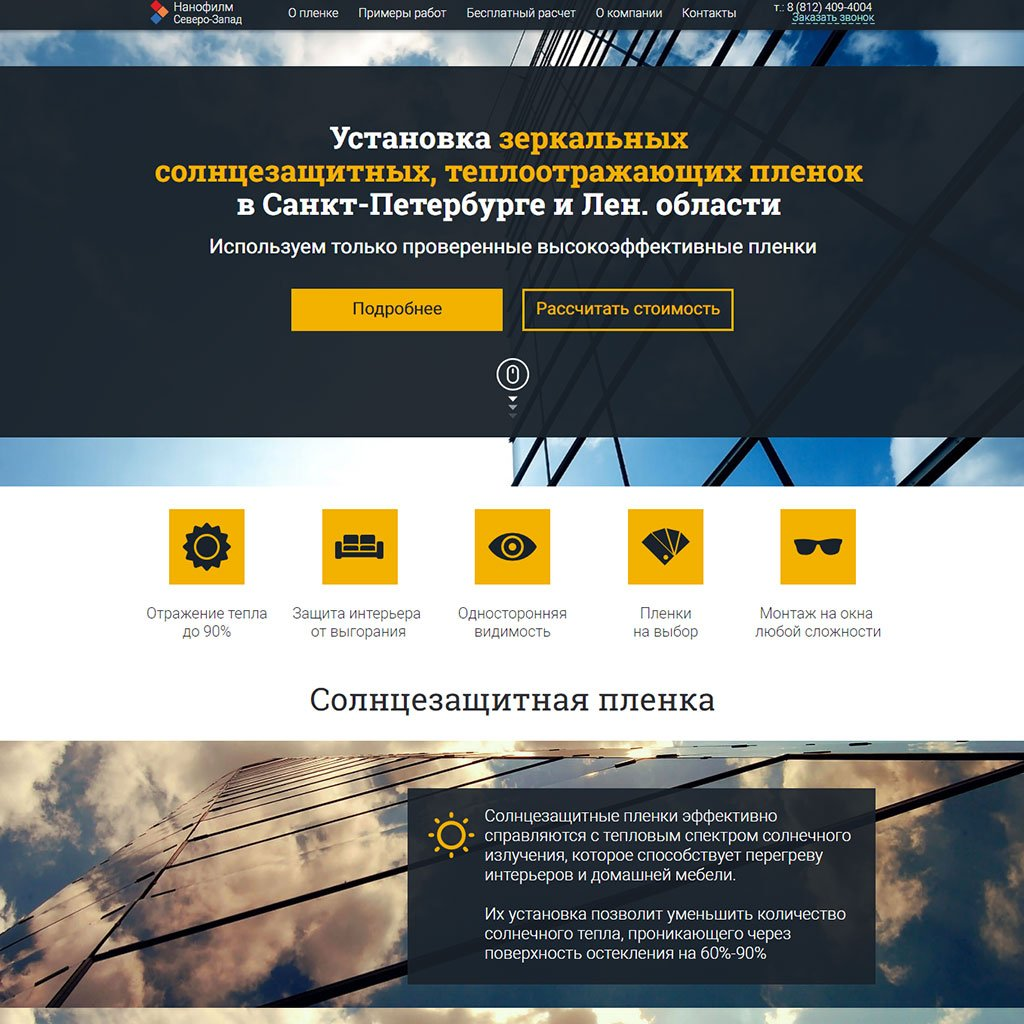 Примеры Landing Page. Удобно разбиты на категории.
