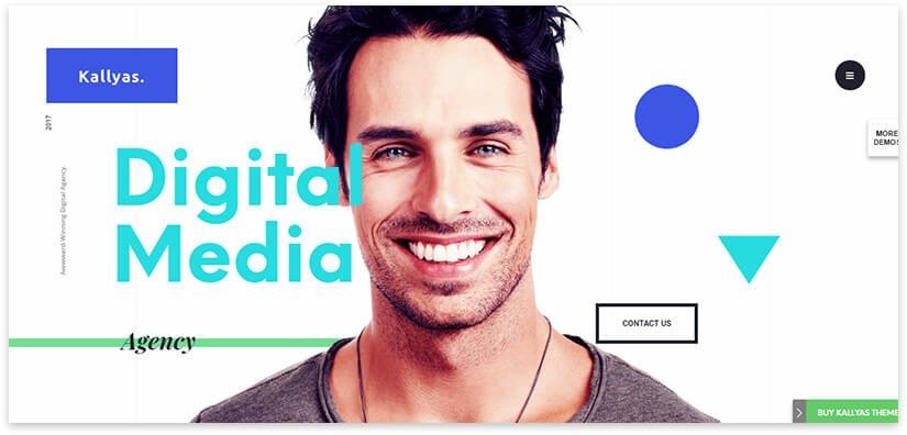 цифровое агенство