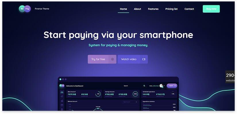 финансовый сайт