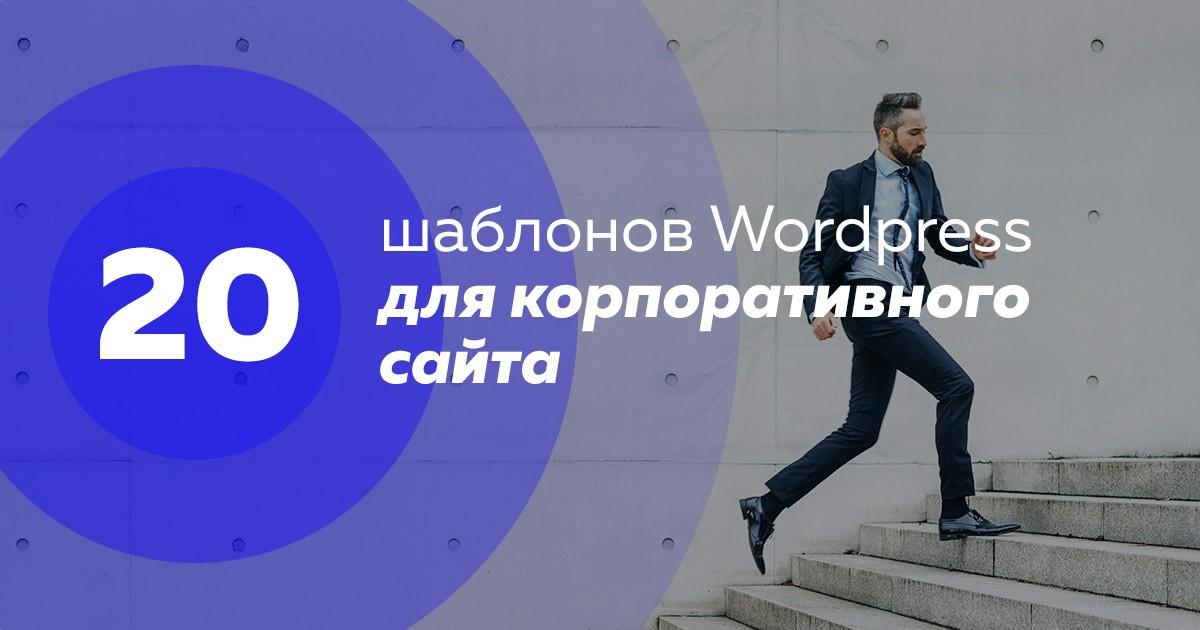 facebook-corp