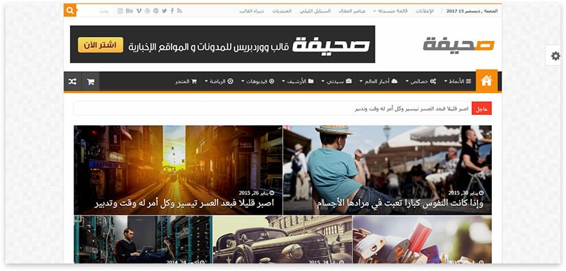 rtl блог вордпресс