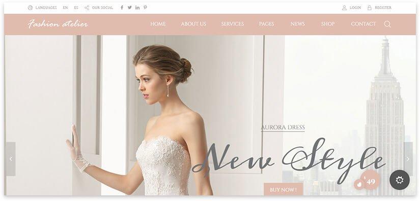 магазин свадебных платьев шаблон