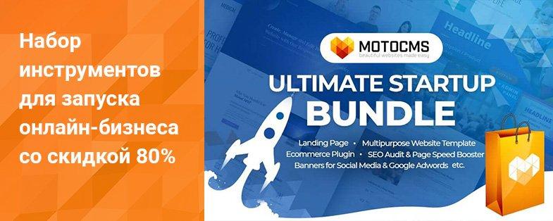 miniatura-bundleMotocms