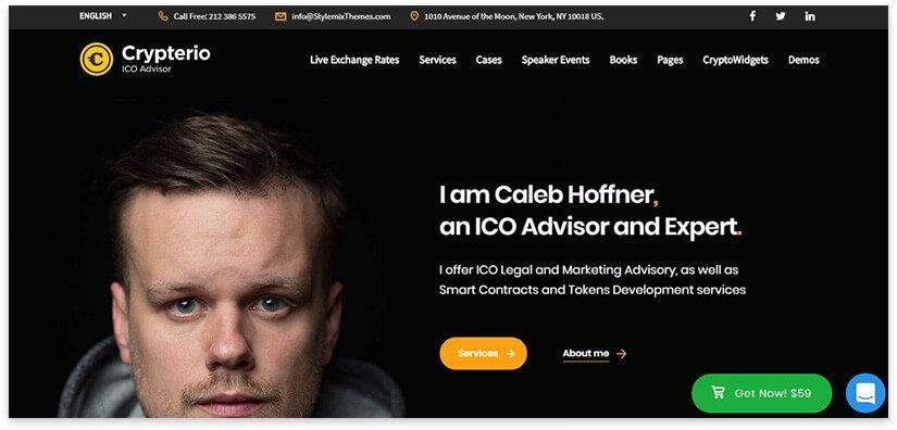 Сайт консультанта по Блокчейн
