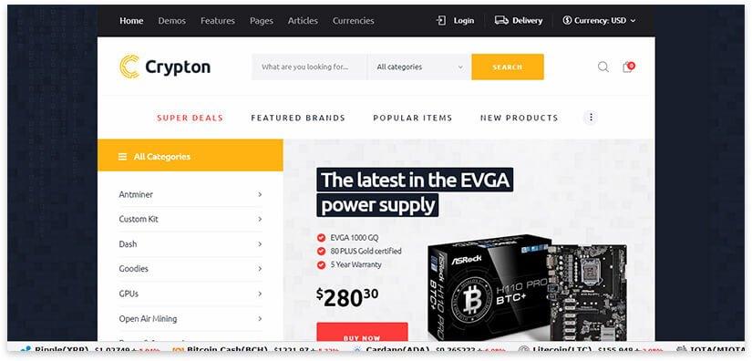 Интернет магазин на тему Крипты