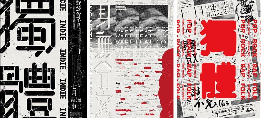 экспериментальная типографика