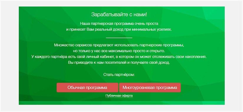 Zengram – удобный инструмент для продвижения аккаунтов в Инстаграм