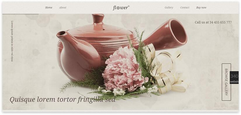 чайно цветочный магазин