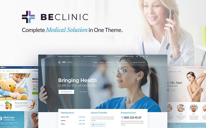 шаблон медицинского сайта