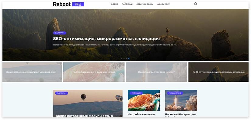 5 лучших русских шаблонов WordPress, актуальные в 2021 году
