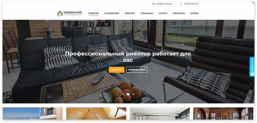 html агенство