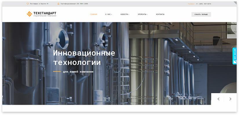 технологии html