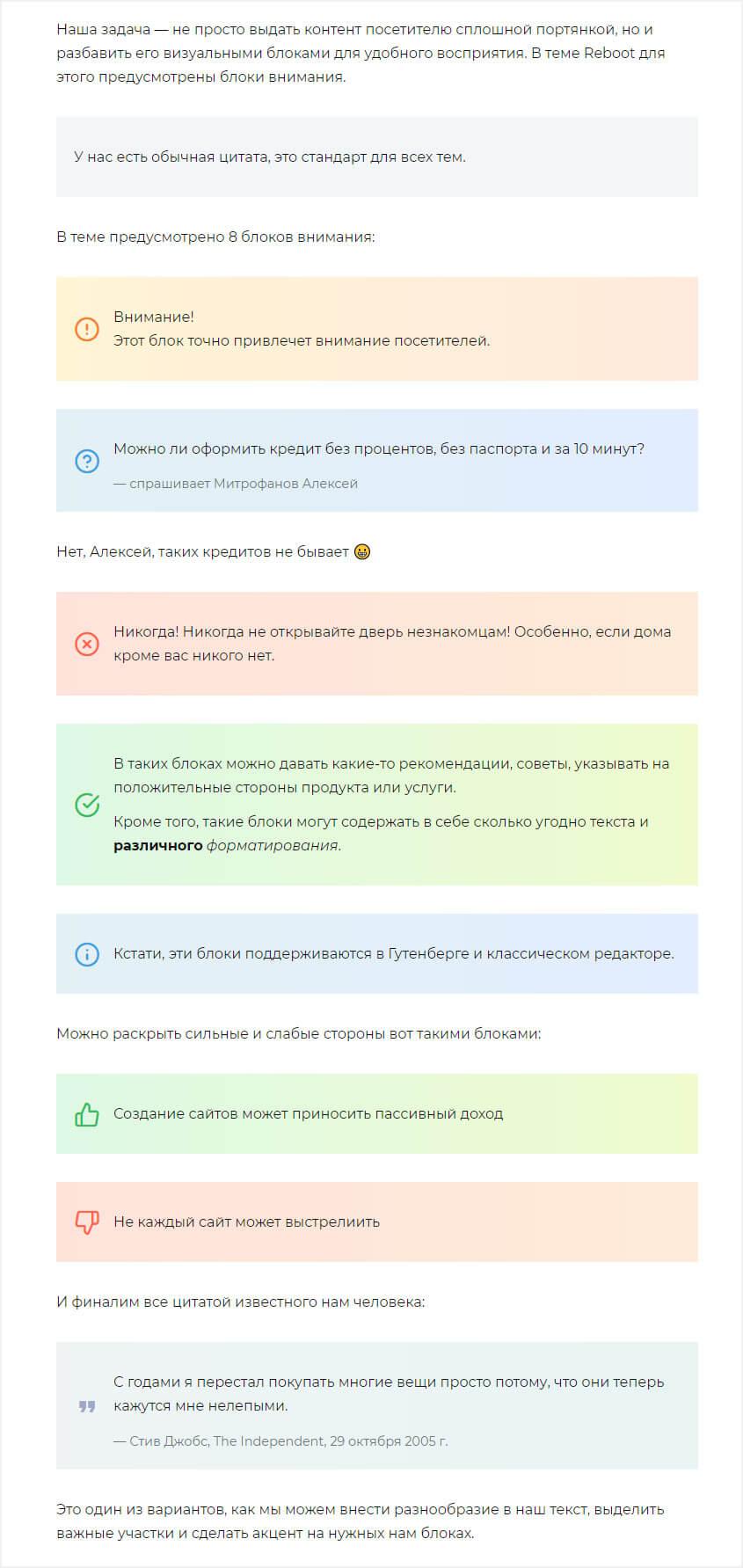 Примеры блоков внимания