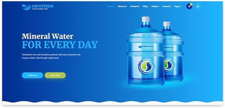 Доставка воды сайт