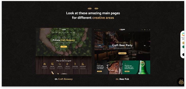 Шаблон сайта про пиво