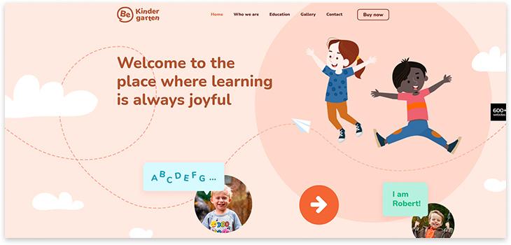 Шаблон сайта детского сада