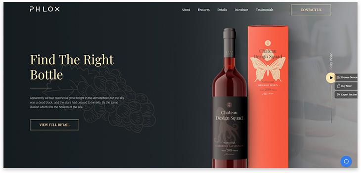 Шаблон сайта про вино