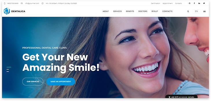 Шаблон сайта стоматолога