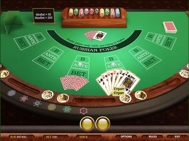 заработок на онлайн покере