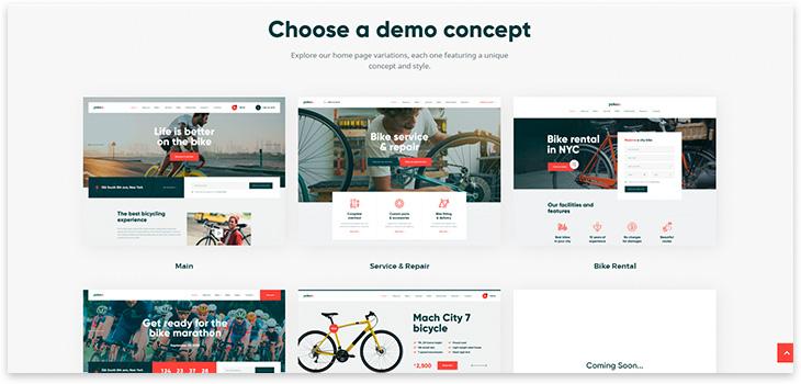 Шаблон сайта велосипед