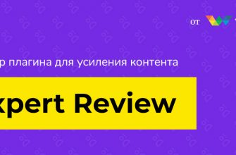 expert-review