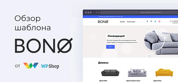 Курсы создания сайта интернет магазина скрипты для раскрутки и оптимизации сайта