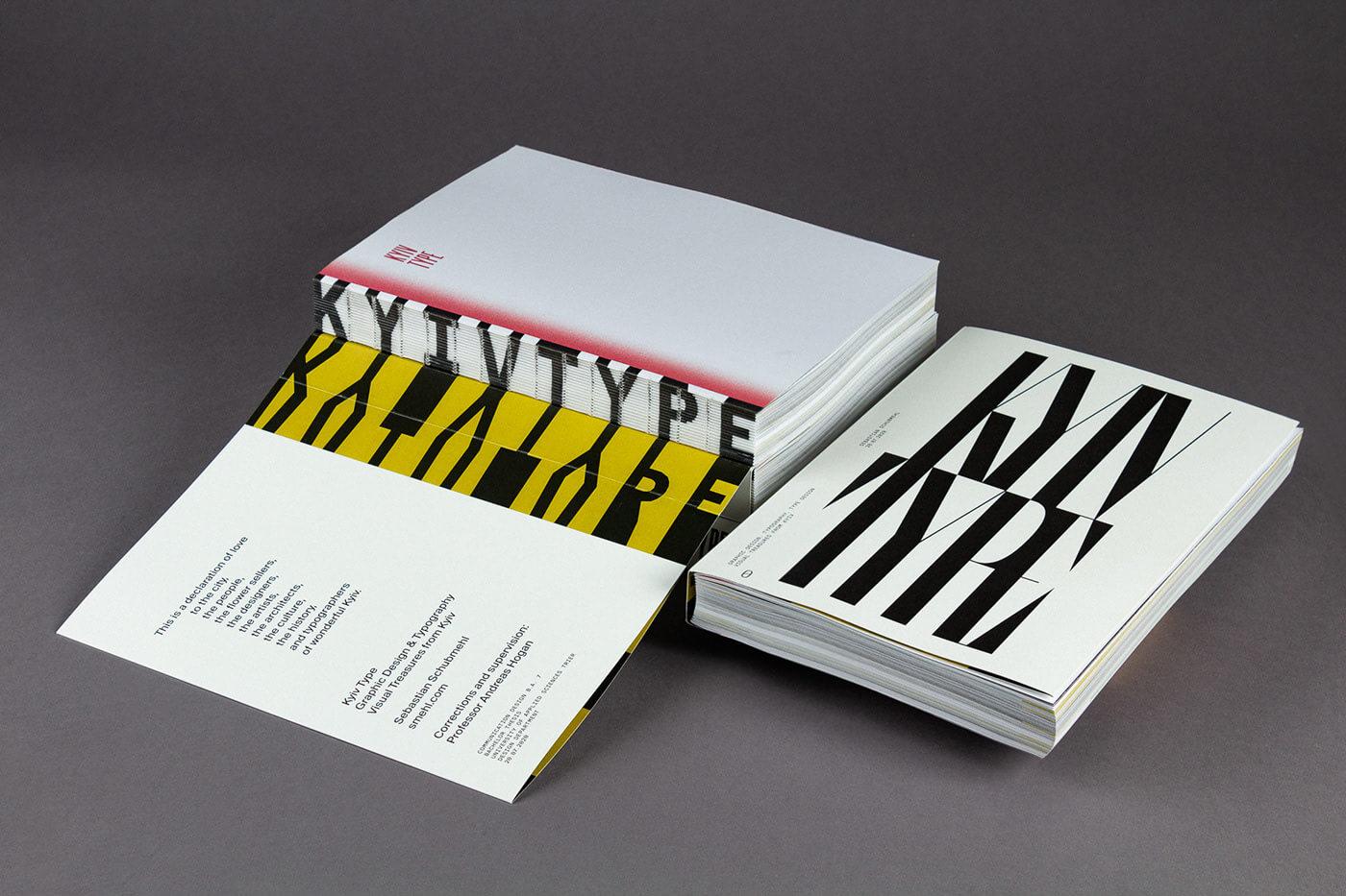 Тренд типографики
