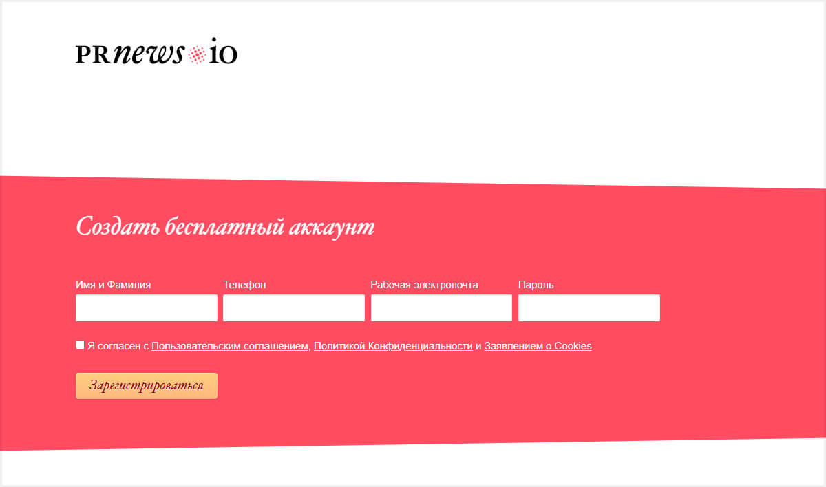 prnews обзор