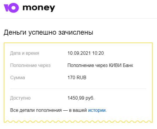 qcomment вывод денег